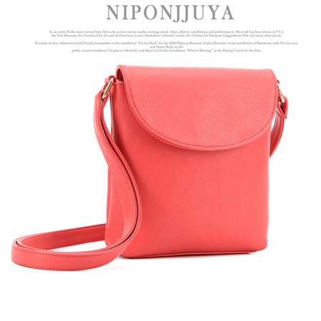 7408 YoYOo Fashion Korean Style Sling Bag
